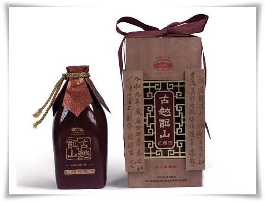 """Thưởng thức """"rượu Thiệu Hưng"""" đặc sản Đài Loan"""