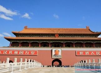 Quảng trường Thiên An Môn lịch sử