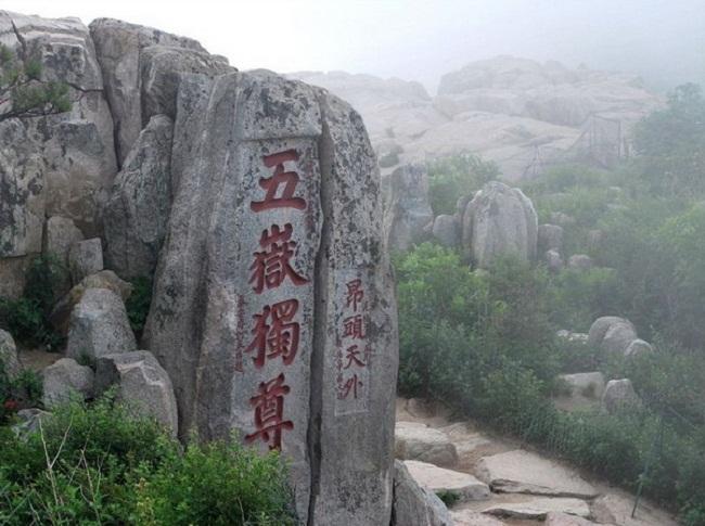 Núi Thái Sơn kỳ quan thiên nhiên thế giới