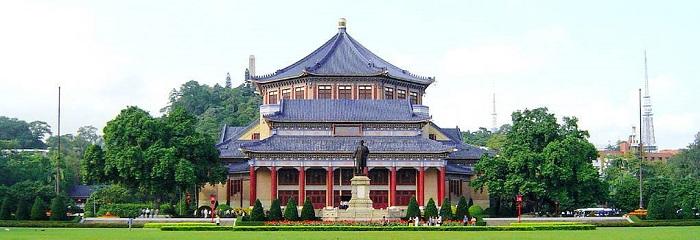 thăm nhà tưởng niệm Tôn Trung Sơn