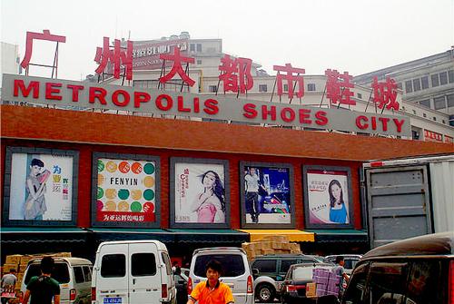 Guangzhou-Wholesale-Market-1-6088-1393648634