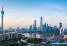 Thành phố Quảng Châu