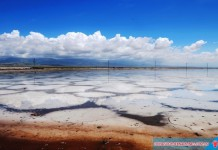 Hồ muối Chaka