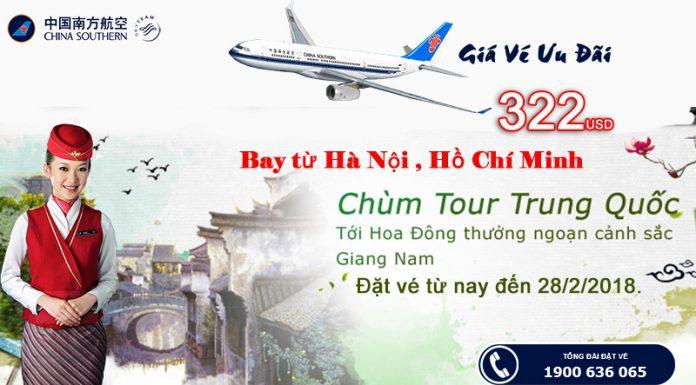 Ưu đãi chùm tour Trung Quốc của China Southern Airlines chỉ từ 322 USD