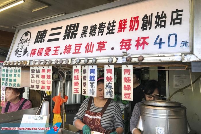CHEN SAN DING không hoành tráng nhưng có thể bán vài ngàn cốc mỗi ngày