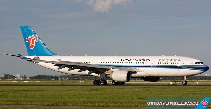 Hãng hàng không China Southern Airlines
