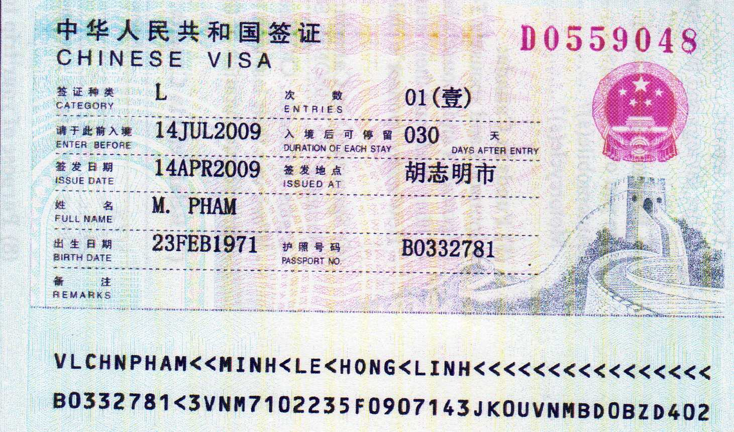 Mặt visa được Đại sứ quán cấp