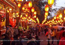 Vương Phủ Tỉnh - Bắc Kinh